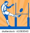 vector illustration of a Rugby player kicking ball at goal post - stock vector