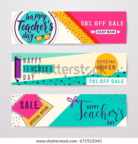 apple motion templates for sale - vector illustration happy teachers day greeting stock