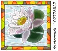 Vector illustration of flower white water lily stained glass window with frame. - stock vector
