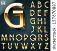 Vector illustration of golden 3D alphabet. Art Deco style. Set 1 - stock vector