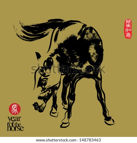 Vector illustration of horse ink painting. Chinese Calligraphy ma, Translation: horse - year of the horse. Chinese seal wan shi ru yi, Translation: Everything is going very smoothly.