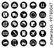 Vector illustration of shipping icons. - stock vector