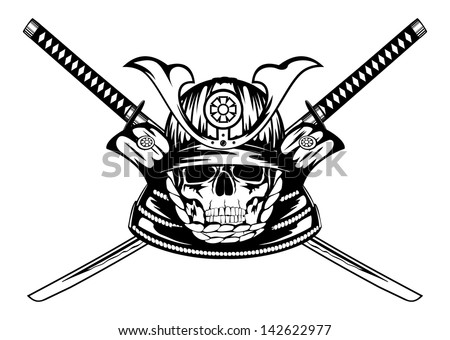 japanese grunge print samurai mask swords stock vector 270847238 shutterstock. Black Bedroom Furniture Sets. Home Design Ideas