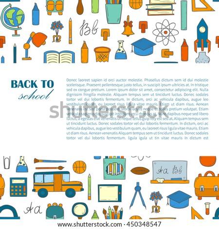 vector template kids diploma graduation stock vector 622981514 shutterstock. Black Bedroom Furniture Sets. Home Design Ideas