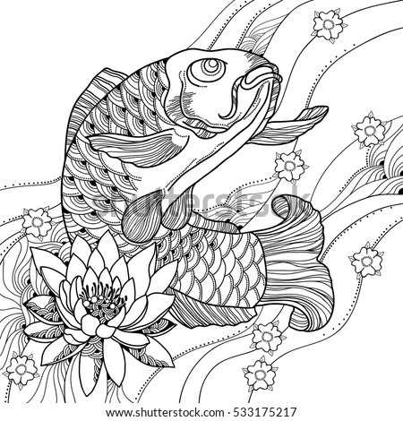 vector illustration with hand drawn outline koi carp waves and lotus or water lily in