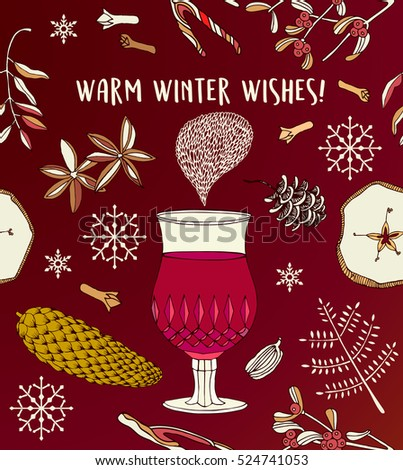 Vector illustration with mulled wine. Can be greeting card, invitation, and design element.