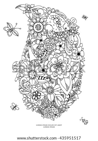 Seamless Pattern Hand Drawn Forget Me Stock Vector