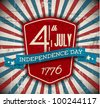 Vector independence day badge / poster - retro vintage version - stock photo
