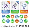 Vector internet marketing labels - abstract design elements and social media icons - stock vector