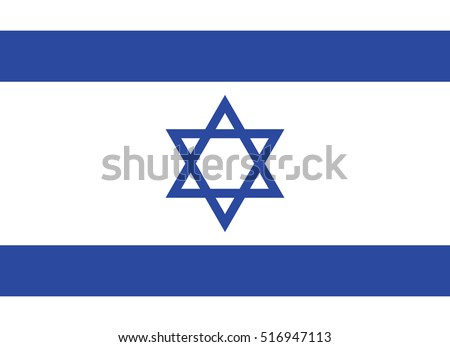 Vector Israel flag, Israel flag illustration, Israel flag picture, Israel flag image,
