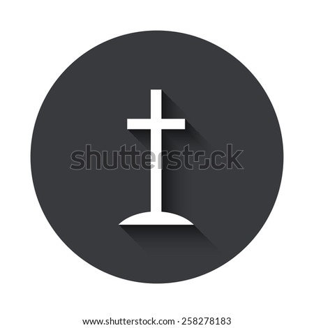 Vector modern cross  gray circle icon on white background