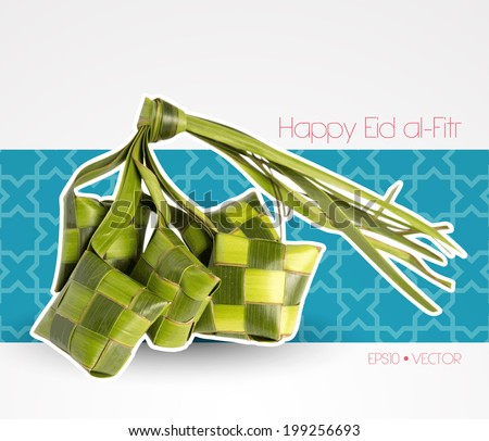 ketupat rice dumpling is - photo #27
