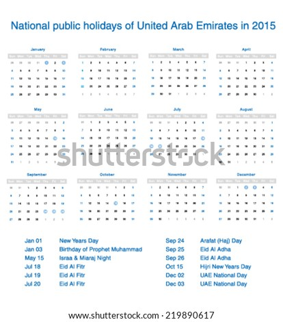 Vector national public holidays of United Arab Emirates in 2015. Template design calendar.