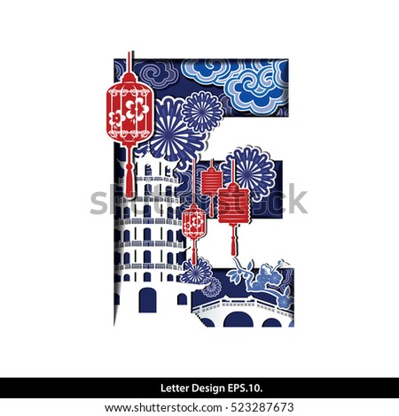 Vector of Chinese Oriental style alphabet tape E with Traditional Chinese House and Lanterns . For Chinese New Year Celebration.
