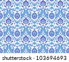 Vector of Islamic flower Pattern on white - stock vector