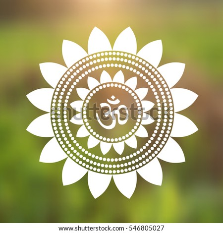 vector om symbol hindu lotus flower stock vector, Beautiful flower