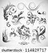 Vector Ornament Flowers Vintage Design Elements - stock photo
