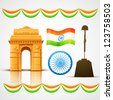 vector patriotic indian elements - stock photo