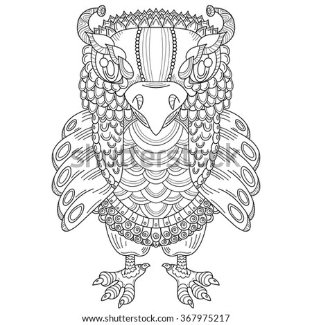 retro owl coloring pages | Vector Pattern Totem Animal Owl Coloring Stock Vector ...