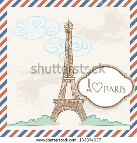 Vector Postcard with France Image. Decorative Eiffel Tower and Frame with text