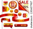 Vector red and yellow discount elements - ribbon, pin, stamp, arrow, button - stock vector