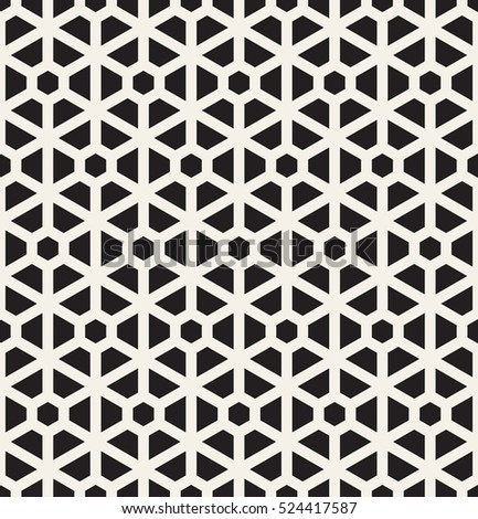 Vector seamless pattern. Modern stylish texture with monochrome trellis. Repeating geometric bold hexagons. Simple graphic design. Trendy minimalistic graphics.