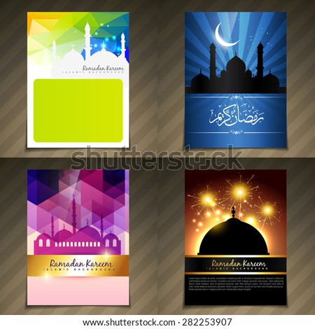 vector set of attractive brochure of ramadan kareem festival of muslim
