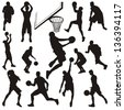 Vector set of basketball players silhouettes - stock vector