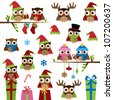 Vector Set of Christmas and Winter Themed Owls - stock vector