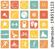 Vector Set of Color Square Sport Icons - stock vector