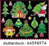Vector set of different Christmas trees - stock vector
