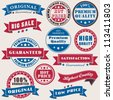 Vector set of retro labels about commerce, service and quality. - stock vector