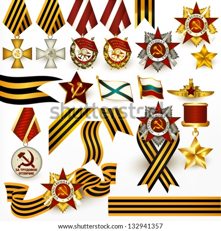Us Marine Corps Rank Insignia Officers Stock Vector 27514756 ...