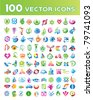 vector set of 100 vector icons and design-elements - stock vector