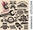 Vector set of vintage car symbols. Car service and car sale retro labels and icons. Vintage collection of car related signs and symbols with various design elements, ribbons and emblems. - stock vector