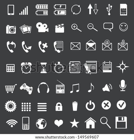 Vector set of 56 white mobile icons