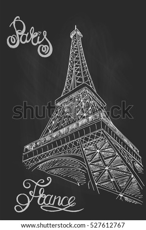 vector sketch of Eiffel tower on black chalk board. Paris, France.