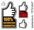 vector thumb up satisfaction guaranteed label - stock photo
