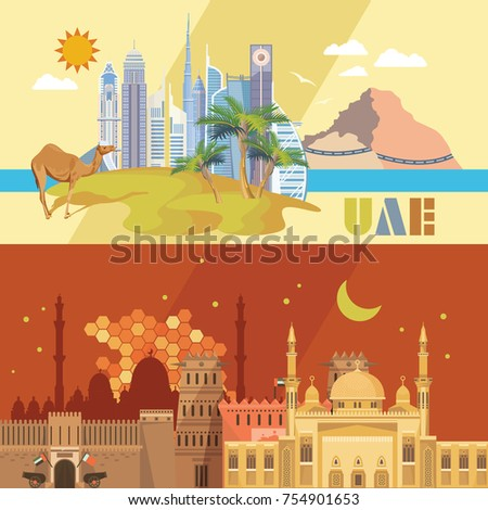 Bahrain country design template linear flat stock vector for United international decor bahrain