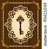 Vintage Antique Key  tapestry background. Vector - stock photo