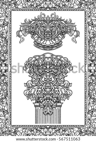 Vector illustration sketch drawing contour pattern stock for Baroque design elements
