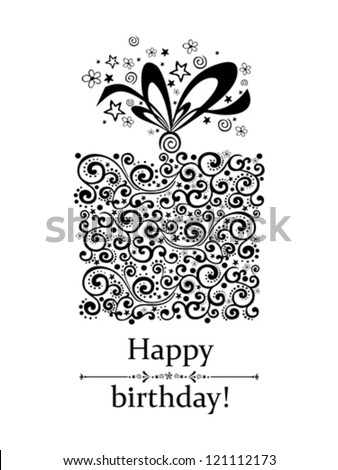 Vintage Birthday Card. Celebration background with gift boxes and place for your text. vector illustration