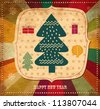 Vintage illustration with Christmas tree - stock vector