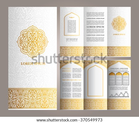 Vintage islamic style brochure and flyer design template with logo, creative art elements and ornament, page layouts, Luxury Gold and white colors and artistic solutions for design and decoration