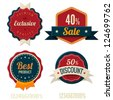 Vintage Labels template set. Sale, discount theme. Retro logo template design. Extra High quality. 3D Vector. Beveled Numbers included! - stock vector