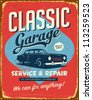 Vintage metal sign - Classic Garage - Vector EPS10. Grunge effects can be easily removed for a brand new, clean sign. - stock photo