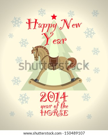 ... new year card with christmas tree and rocking horse - stock vector