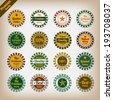 Vintage premium quality labels set. - stock vector