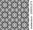 Vintage seamless ornate black and white pattern background vector illustration - stock vector