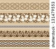 vintage vector set: floral borders - stock photo